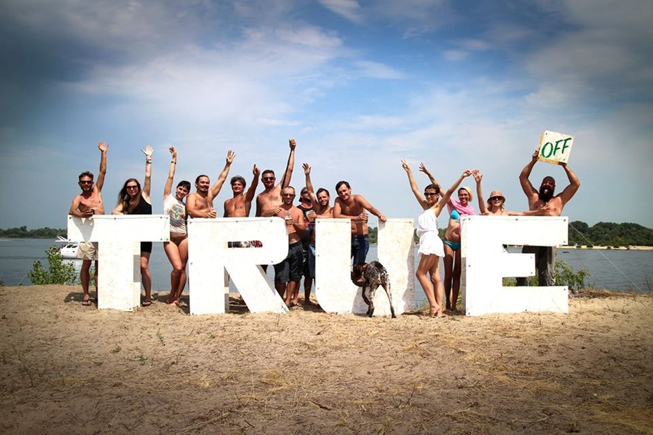 Beach Party True OFF на острове Чичинь 15-16 августа.