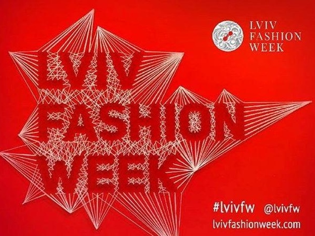 Фестиваль Lviv Fashion Week