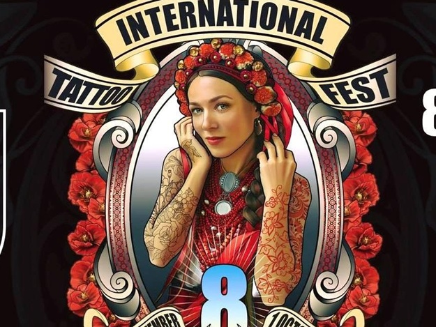 Фестиваль WEST TATTOO FEST