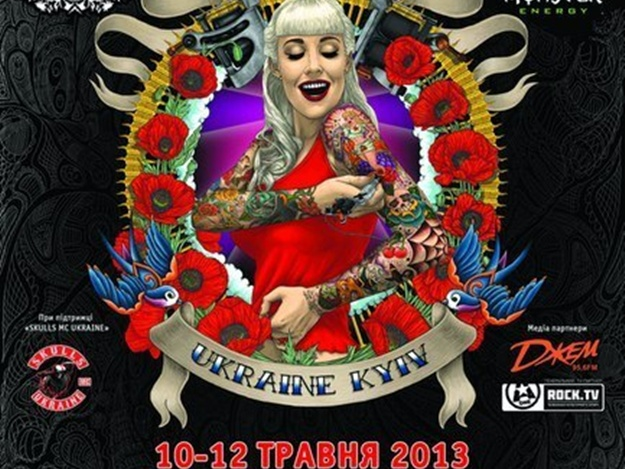 Tattoo Collection 2013
